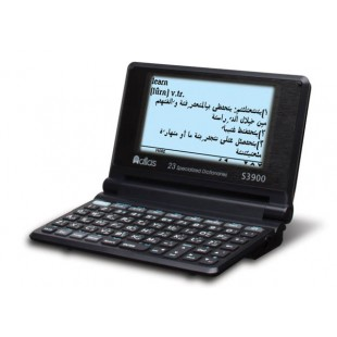 Atlas Dictionary English-Arabic S3900 Special price in Pakistan